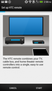 HTC One Remote Control