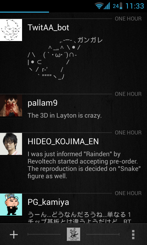 Carbon – An Android Twitter Client With Style